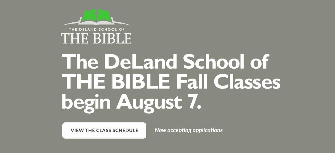 DSB Fall Class Schedule